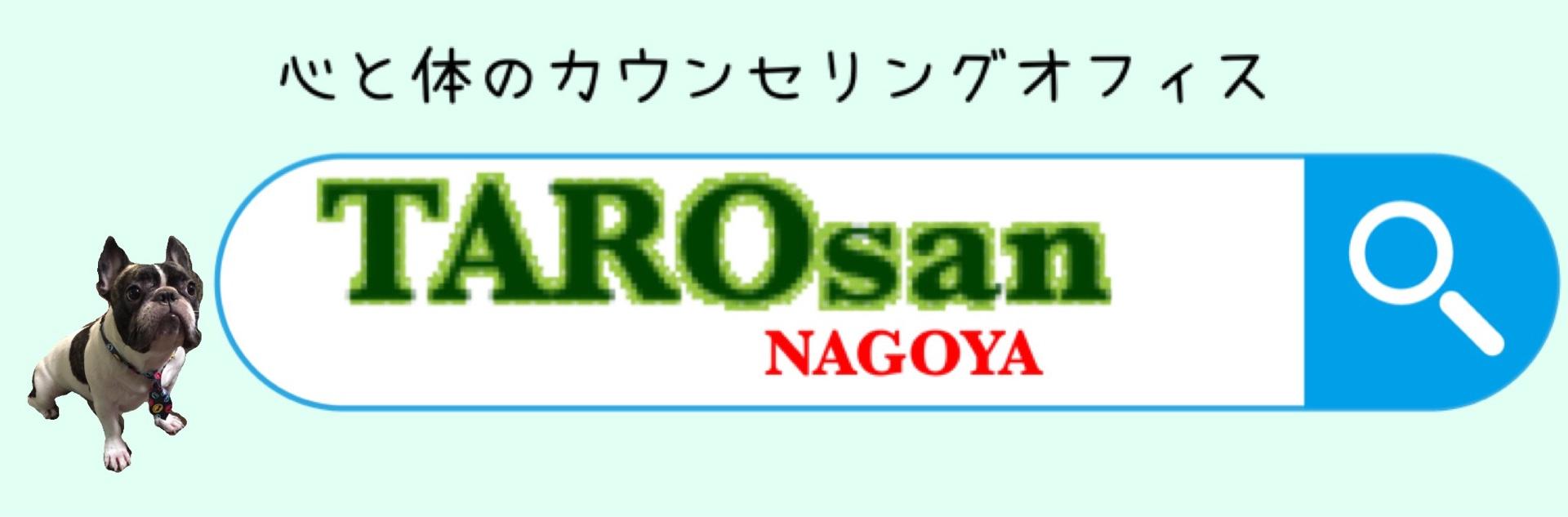 tarorogo